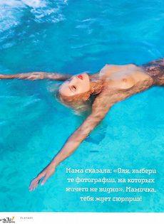 Ольга Бузова для Playboy - фото #8