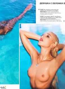 Ольга Бузова для Playboy - фото #9