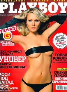 Мария Кожевникова снялась в Playboy (8 фото)