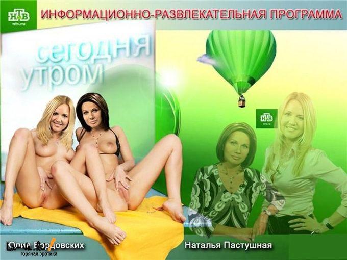 Голые телеведущие фото