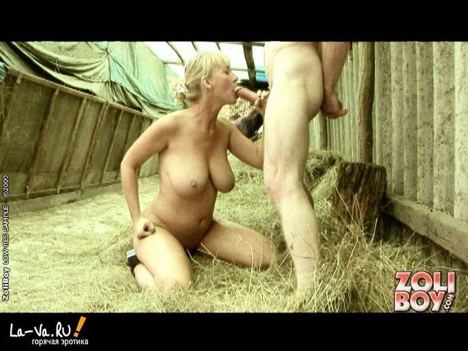 Видео секс на селе