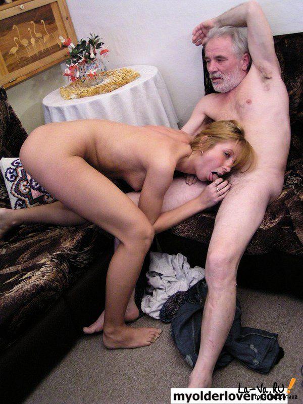 порно кино со стариками